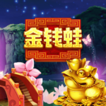 Gold Money Frog screenshot