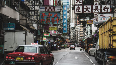 Hongkong odds