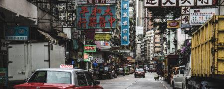 Cuotas de Hong Kong